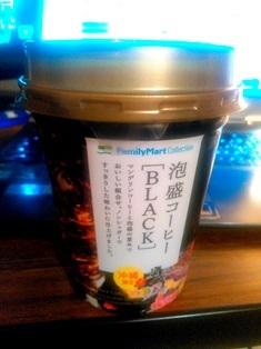 awamoricoffee.jpg