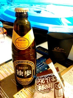 beer@okayama.jpg