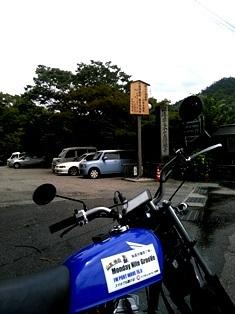 bike@eigenji.jpg