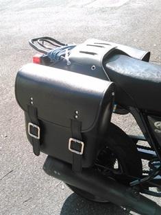 bikebag2.jpg