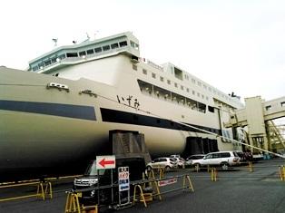 ferryizumi.jpg