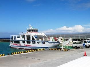 ferrykudaka.jpg