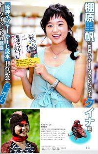 m_riho40mabuyerbook(s)[1].jpg