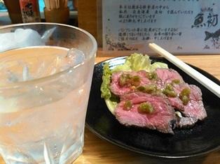 machinakabaru.jpg