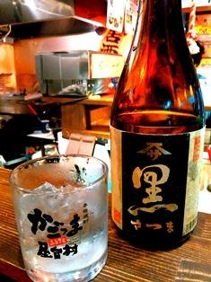 yataimura1.jpg