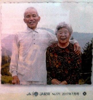 mom&dad2.jpg